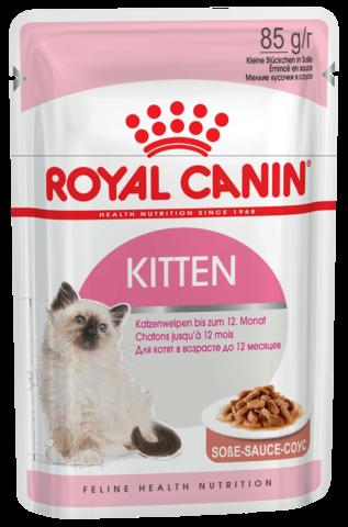 Kitten Instinctive (в соусе) - Влажный корм для котят с 4 до 12 месяцев 85г.