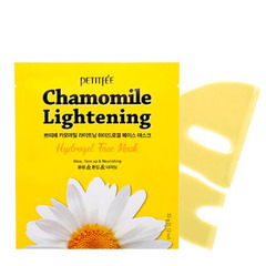 Petitfee Chamomile Lightening Hydrogel Face Mask - Гидрогелевая маска экстрактом ромашки