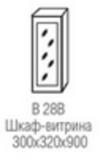 В 28В