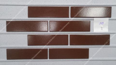 Cerrad Braz, szkliwiona, new, brown, glazed, 245x65x6.5 - Клинкерная плитка для фасада и внутренней отделки