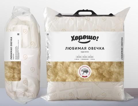 Одеяло Любимая овечка лёгкое