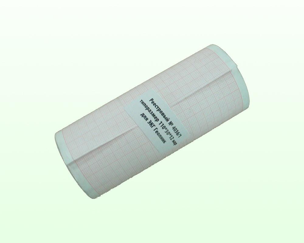 Лента диаграммная рулонная  110мм 30м 12мм для ЭКГ