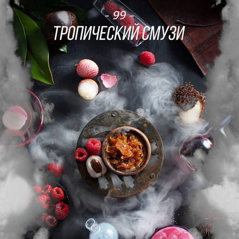 Табак Daily Hookah Тропический смузи 60 г