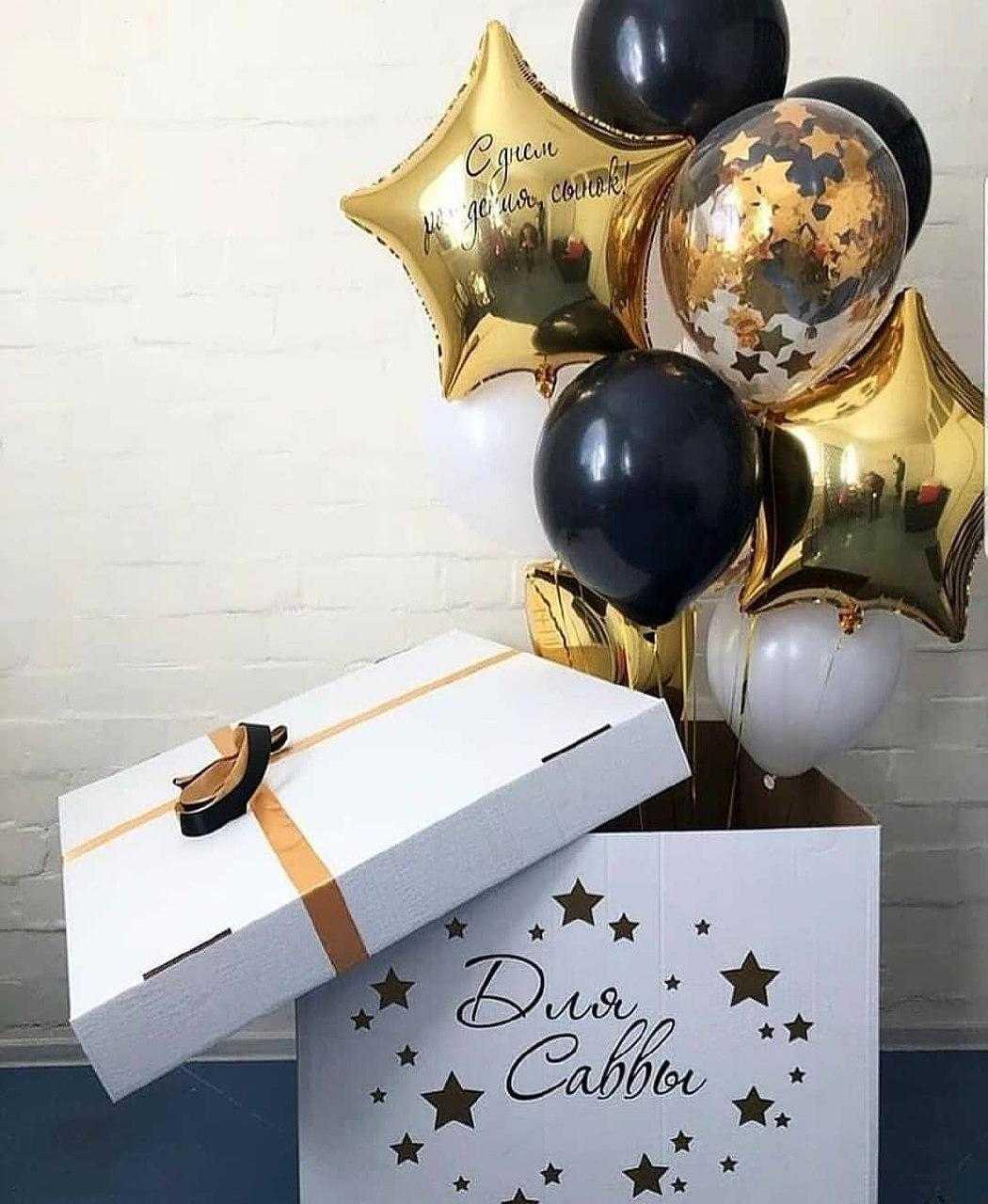 Шары в коробке Коробка сюрприз с шарами на ДР 3600.jpg