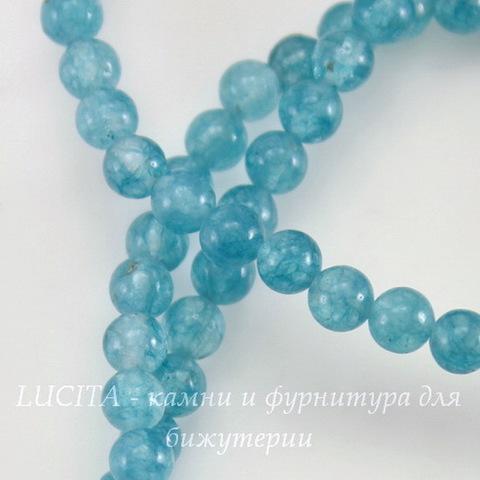 Бусина Кварц (тониров, прессов), шарик, цвет - голубой , 4 мм, нить