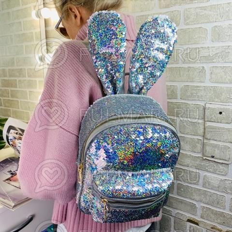 Рюкзак с ушами зайца в пайетках меняет цвет Блестящий серебристый-Белый матовый