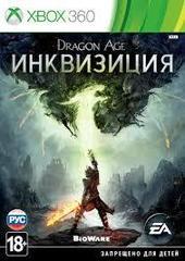 Игра XBOX DRAGON AGE: Инквизиция