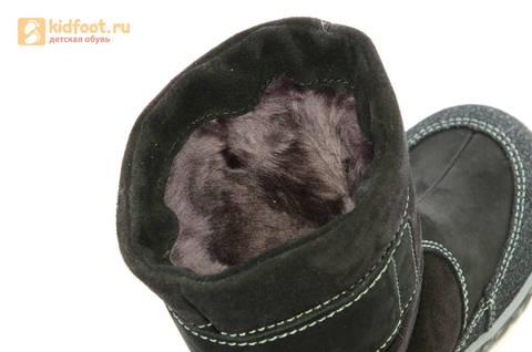 Зимние сапоги для мальчиков Лель из натуральной кожи на натуральном меху, цвет черный. Изображение 13 из 13.