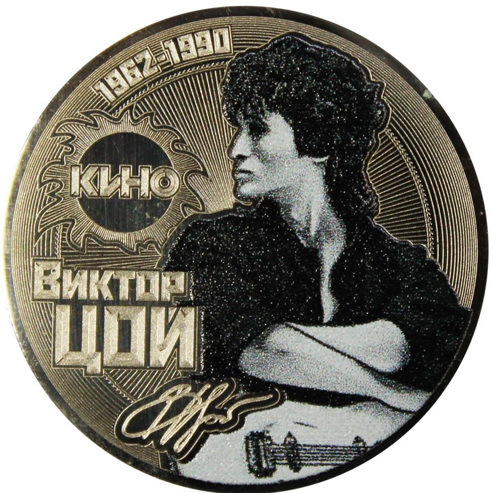 Виктор Цой. Гравированная монета 25 рублей. Уценка