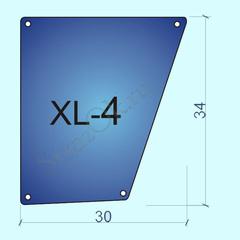 Купить пришивные стекла оптом Sapphire XL-4