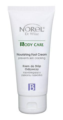 *Питательный крем для кожи стоп (NOREL/BODY CARE/100мл/DK 394)
