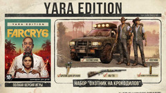 Xbox One Far Cry 6. Yara Edition (русская версия)