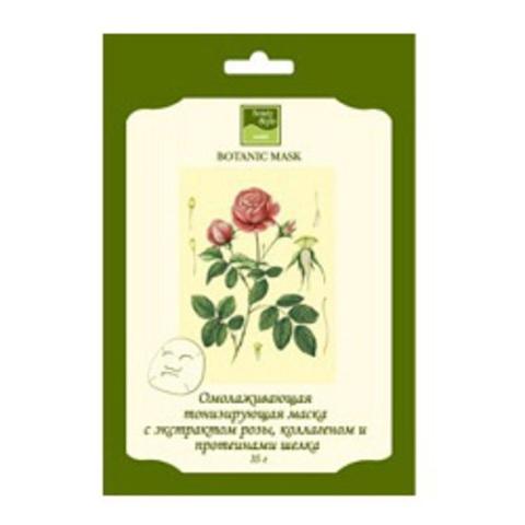 Маска тонизирующая с экстрактом лепестков розы, коллагеном и протеинами шелка,Beauty Style,6 шт