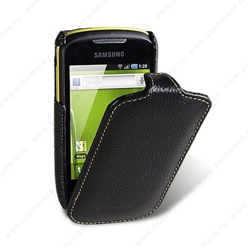 Чехол-флип Melkco для Samsung Galaxy Mini S5570 Leather Case Jacka Type (Black LC)