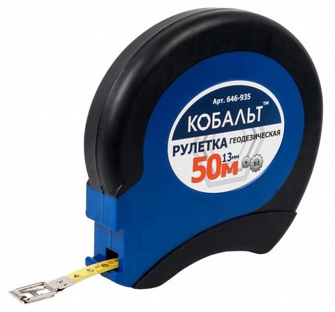 Рулетка геодезическая КОБАЛЬТ 50м x 13мм закрытый двухкомпонентный корпус (стальная лента, (646-935)