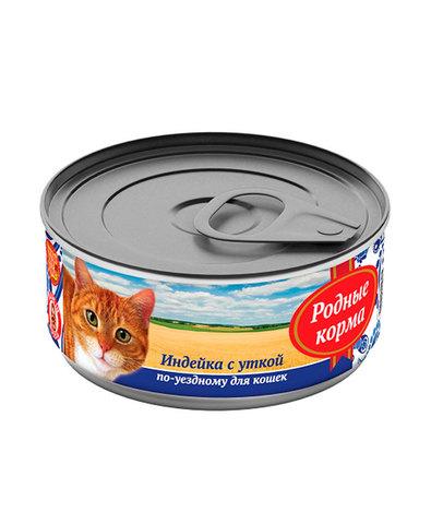 Родные Корма консервы для кошек индейка с уткой по-уездному 100 г