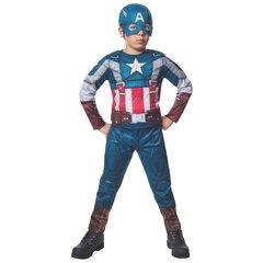 Костюм Капитана Америки (без щита)