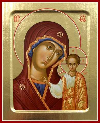Икона Казанская Божия Матерь, на дереве, 125х160 мм
