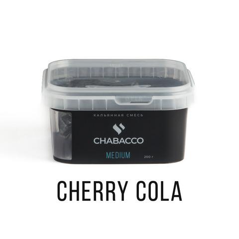 Кальянная смесь Chabacco - Cherry cola (Вишневая кола) 200 г