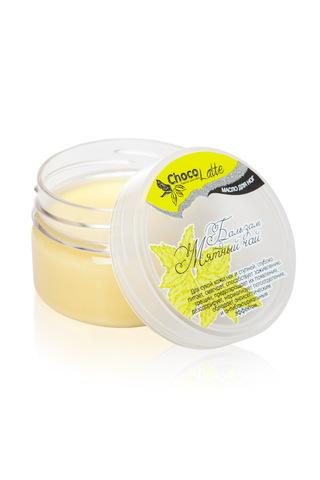 Бальзам-масло для ног Мятный Чай, для сухой кожи, против трещин и потливости ног, 60 мл ТМ ChocoLatte
