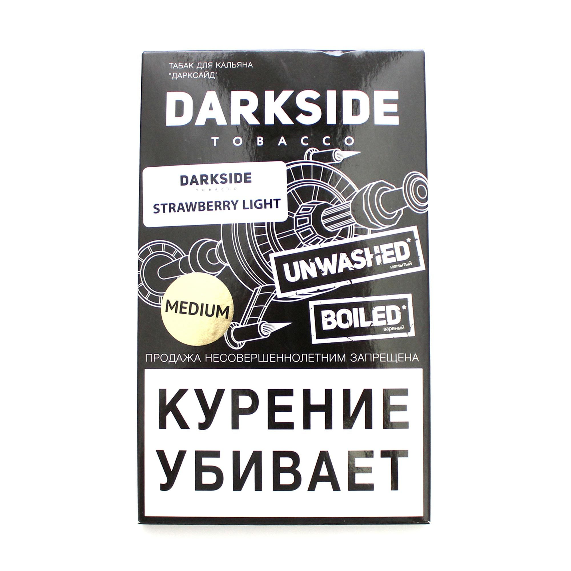 Табак для кальяна Dark Side Medium 100 гр. Strawberry Light