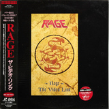 Rage / The Video Link (LD)