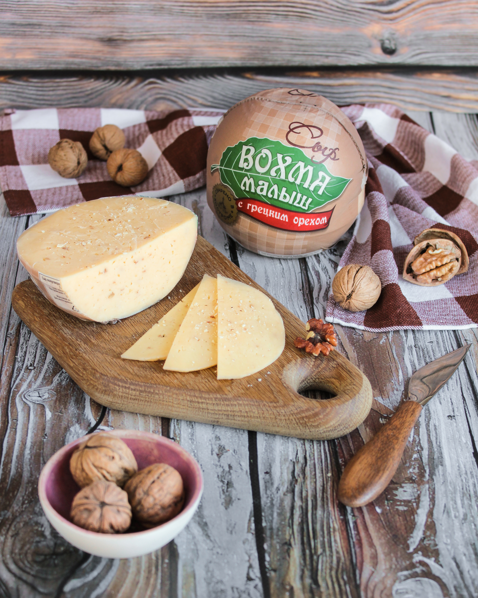 Сыр Вохма с грецким орехом, кг