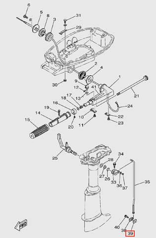 Пластина коннектора тяг пп для лодочного мотора T5 Sea-PRO (9-39)