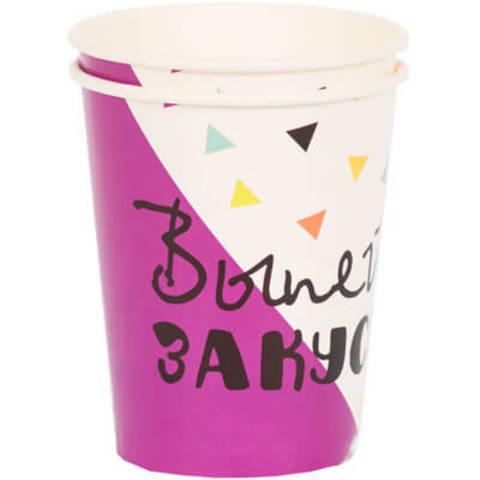 Стакан бумага Party фиолет 250мл 6 шт