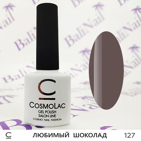 Гель-лак Cosmolac 127 Любимый шоколад