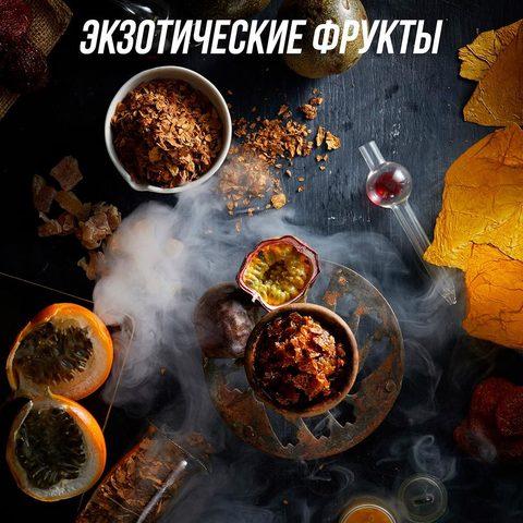 Табак для кальяна Daily Hookah Экзотические Фрукты 40 гр