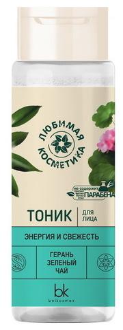 BelKosmex Любимая косметика Тоник для лица энергия и свежесть 200мл