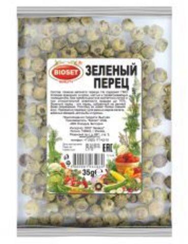 Перец зеленый 1 кг.