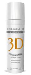 Крем-эксперт коллагеновый EXPRESS LIFTING для уставшей кожи, Medical Collagene 3D