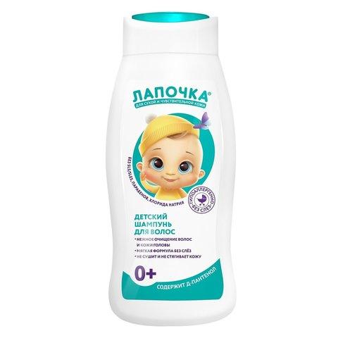 Шампунь для волос детский
