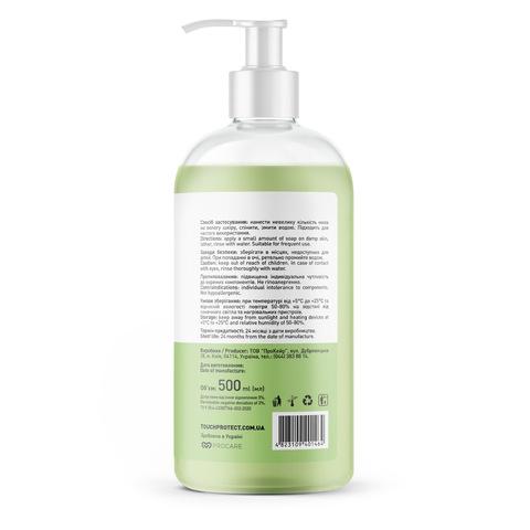 Жидкое мыло с антибактериальным эффектом Алое вера-Чайное дерево Touch Protect 500 мл (4)
