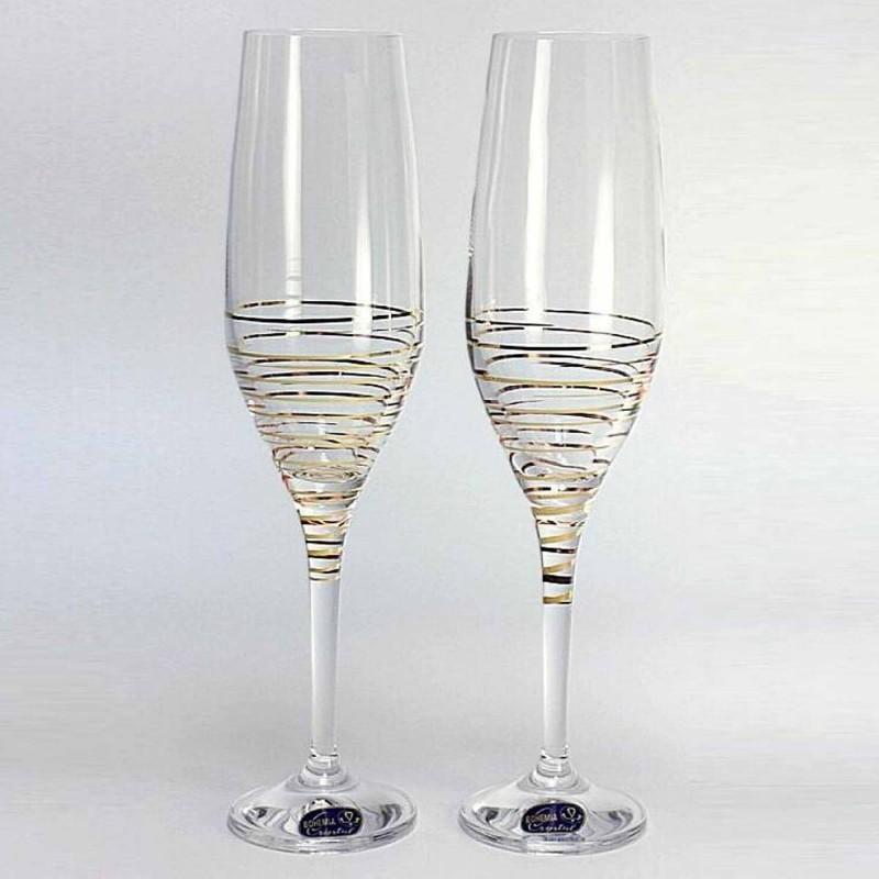 Набор бокалов для шампанского «Аморосо», 200 мл набор бокалов для шампанского элизабет 200 мл