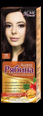 Рябина Avena Крем-краска для волос тон №142 черный шоколад