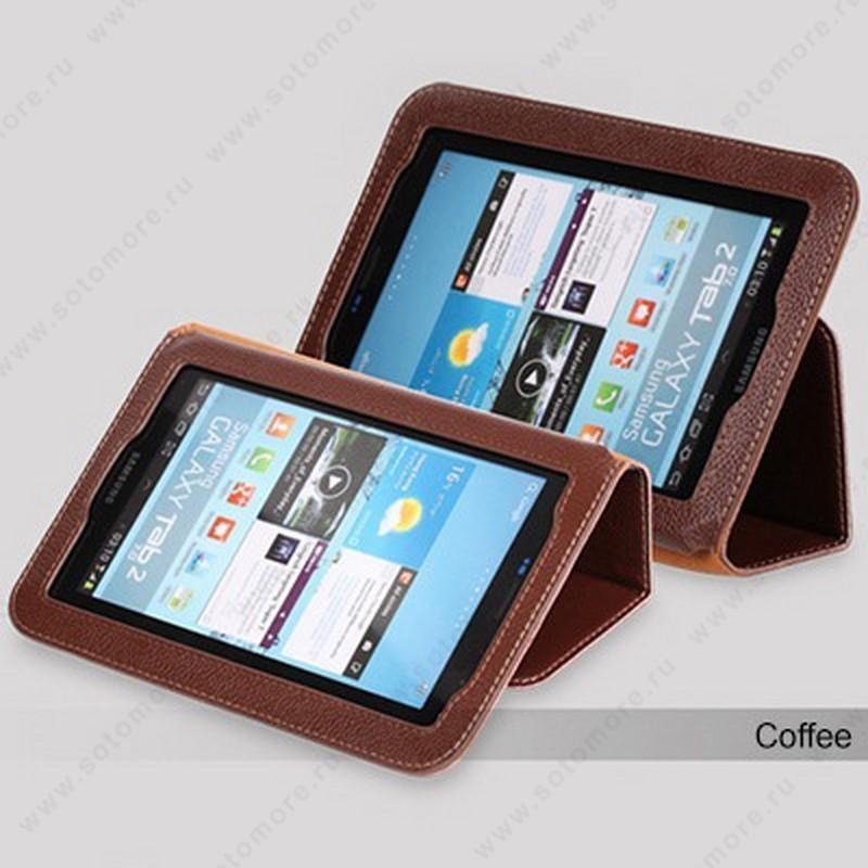Чехол-книжка Yoobao для Samsung Galaxy Tab 2 7.0 P3100 - Yoobao Executive Leather Case Coffee
