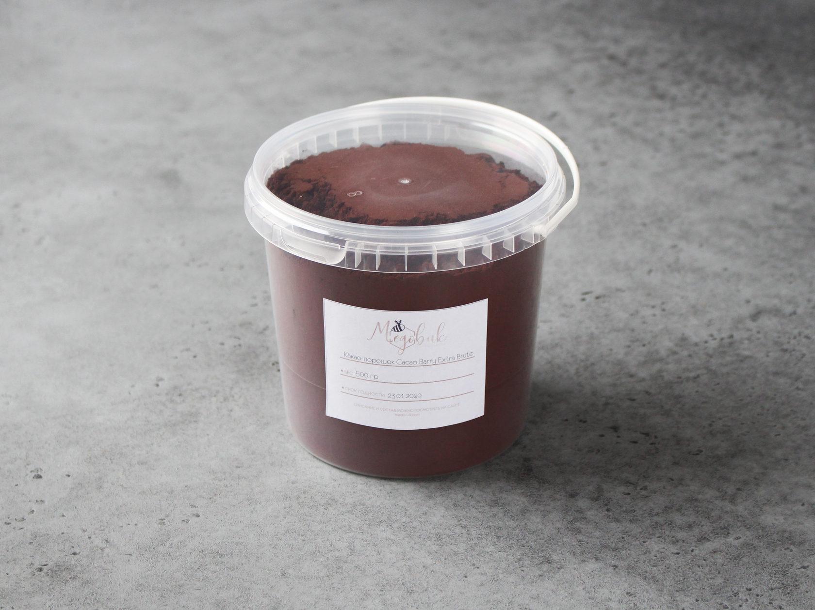 Какао-порошок Cacao Barry Extra Brute, 250 гр
