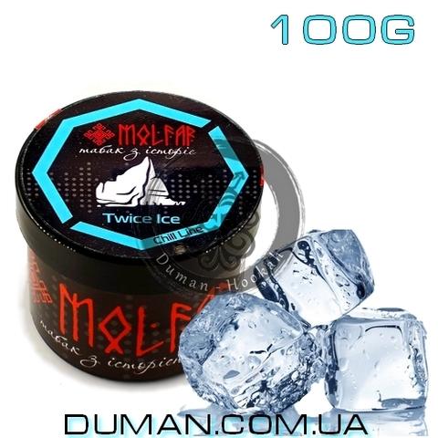 Табак Molfar Twice Ice (Мольфар Лед)   Chill Line 100г