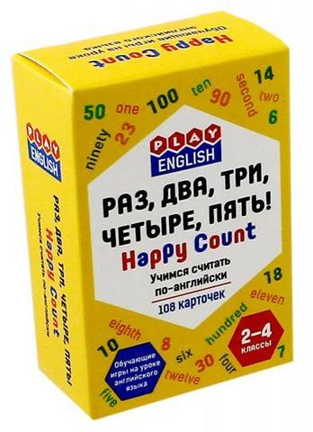 Петр Степичев: Раз, два, три, четыре пять! Учимся считать по-английски.