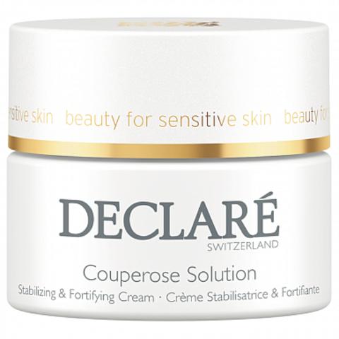 Couperose Solution Интенсивный крем против купероза кожи Declare, 50 мл