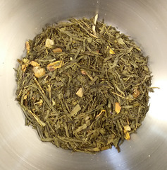 Чай зеленый Сицилийский Завтрак Ароматизированнный