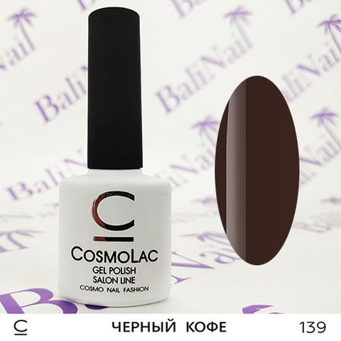 Гель-лак Cosmolac 139 Черный кофе