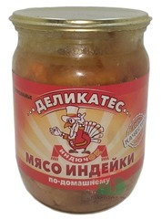 Белорусская тушенка мясо индейки