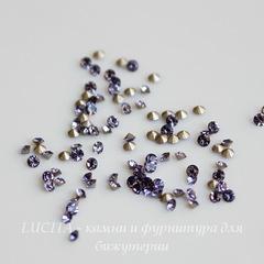 1028 Стразы Сваровски Tanzanite PP 6 (1,3-1,35 мм), 20 штук