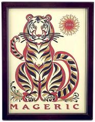 Оберег дома «Тигр»