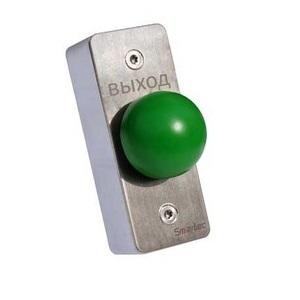 Кнопка выхода ST-EX031 с адаптером для накладного монтажа