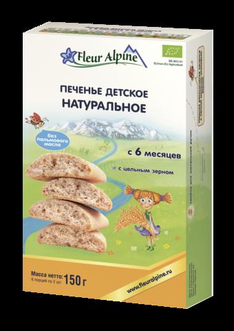 Печенье овсяное Fleur Alpine Organic (9 мес. +)
